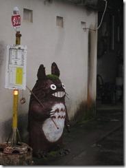 11月14日 竹田ドライブ 018