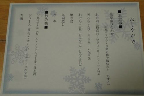 P1310932 - コピー