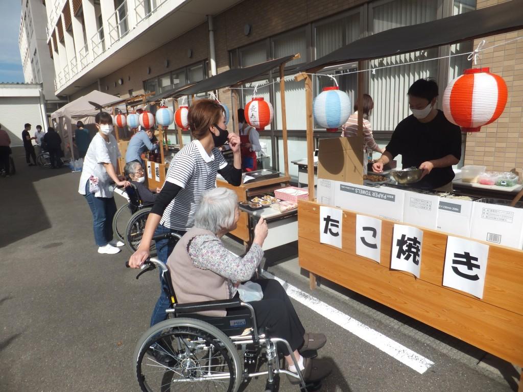コロナ 秋祭り 神戸新聞NEXT|総合|「灘のけんか祭り」開催どうする 「密集・密接」不可避、播磨の秋を左右